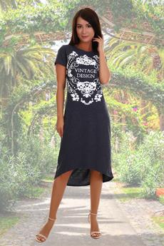 Женское платье для дома Натали